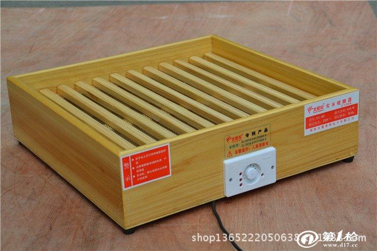 太阳花yg-50实木取暖器烤火炉电火箱电烤炉特价