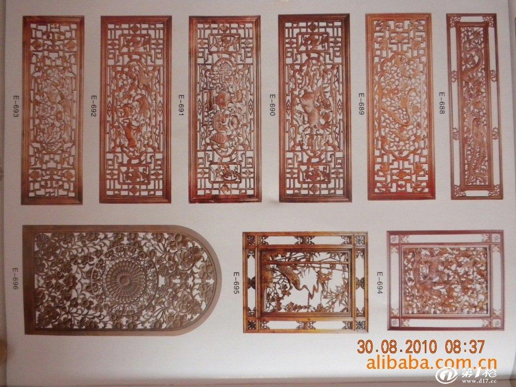 供应木雕挂件/工艺品/家居装饰