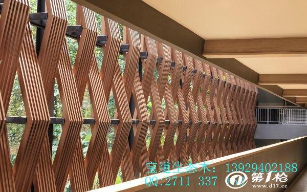 高层小区木塑空调格栅