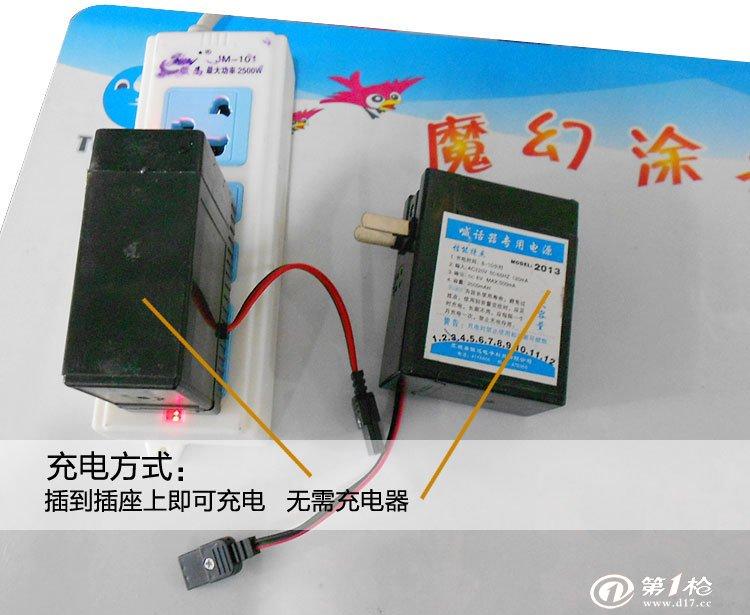 厂家直销手持式录音喊话器 叫卖器 手持喇叭 扩音器 导游促销