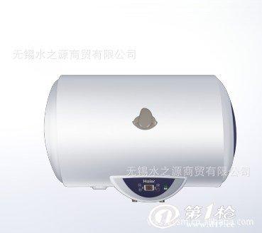 数码 卫浴电器 热水器 电热水器 海尔电热器,容量50升 双管加热,电脑