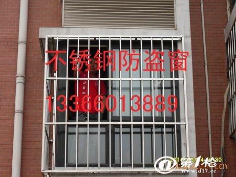 专业安装北京不锈钢防盗窗 不锈钢防护栏 防盗网