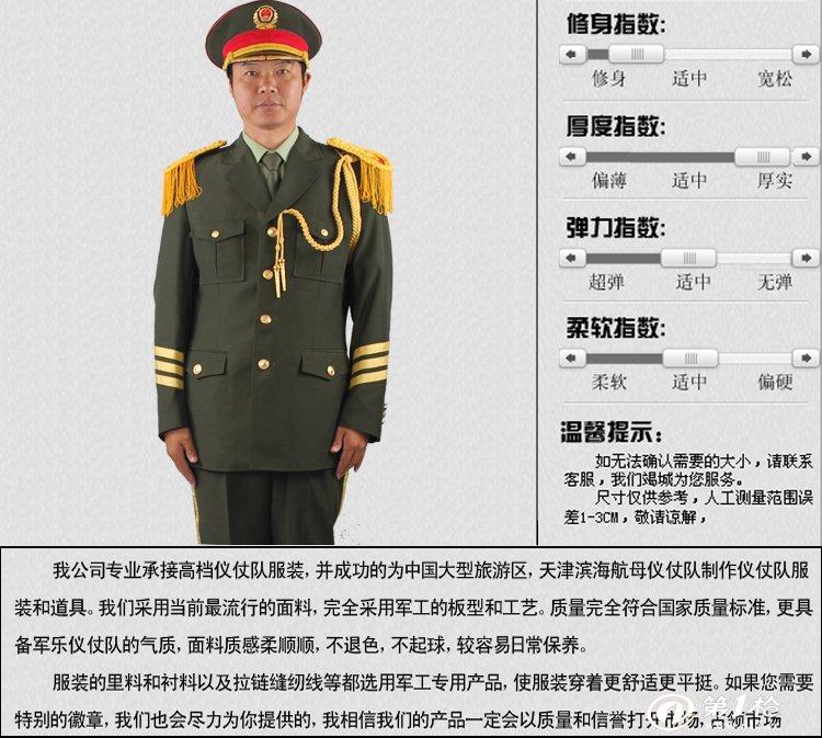 中国陆军服装绿色军装 军乐仪仗队服装升旗手制服华圆名服装1308-中