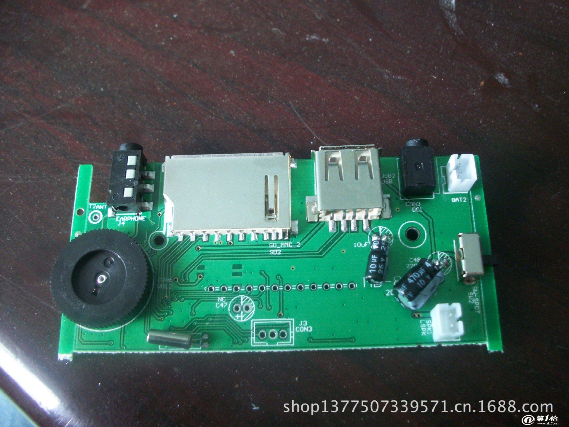 cax1191收音机电路板图
