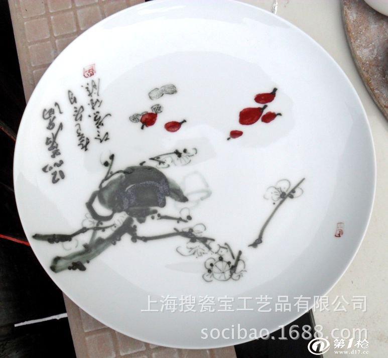 手绘国画瓷盘