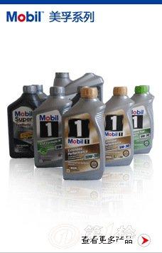 斯柯达汽车专用润滑油 美国原装进口 壳牌机油5W30 SN级高清图片