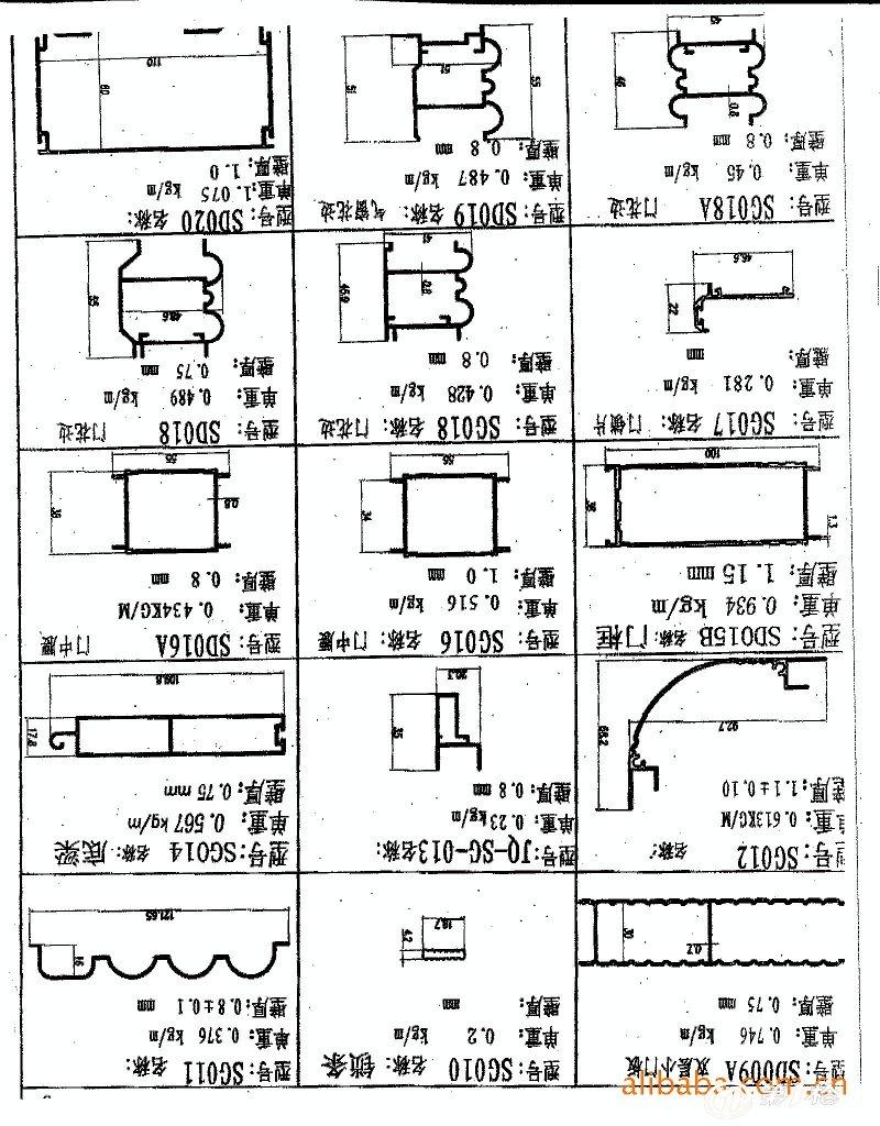 电路 电路图 电子 工程图 平面图 原理图 800_1024 竖版 竖屏