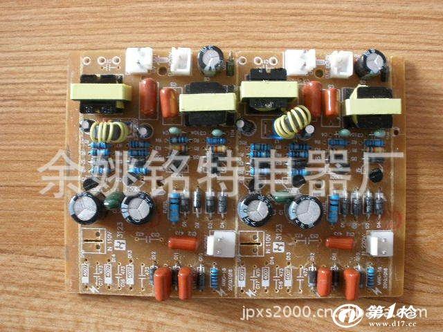第一枪 产品库 电子元器件 线路板/电路板 mt-3213光触媒 灭蚊灯线路