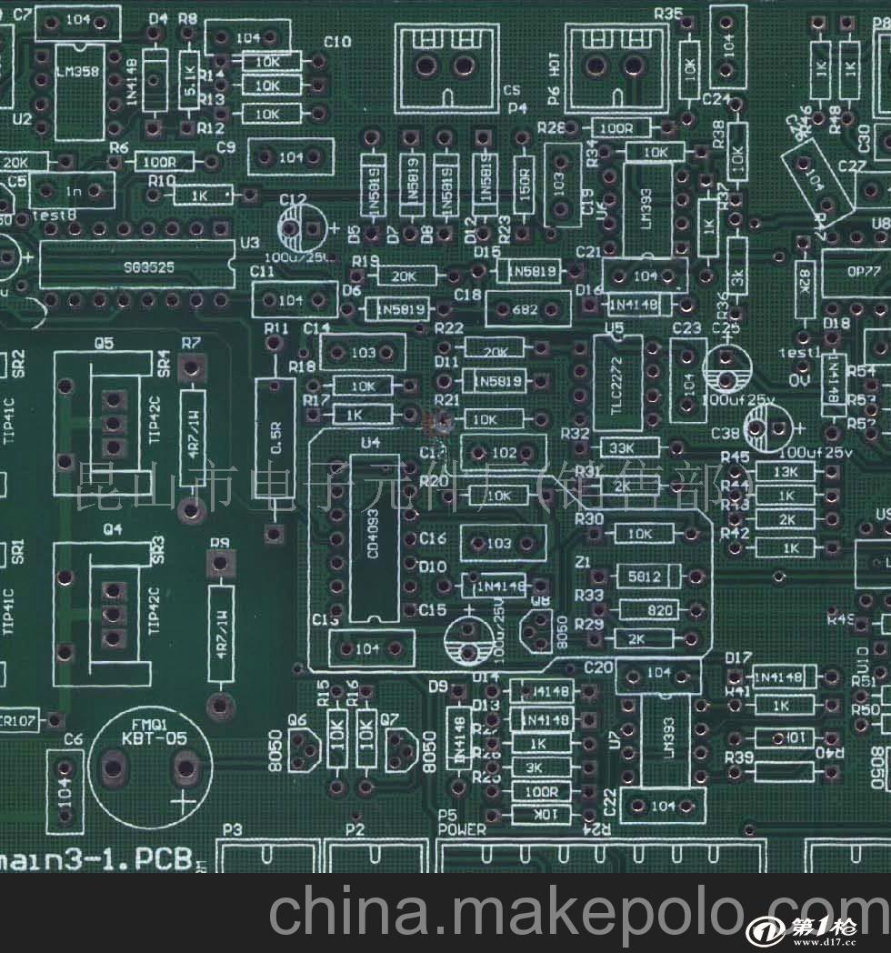 加工印刷电路板