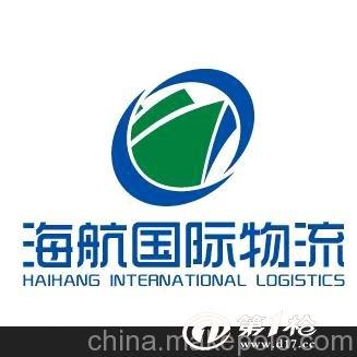 供应青岛港至黄浦港内贸海运,青岛内贸海运公司