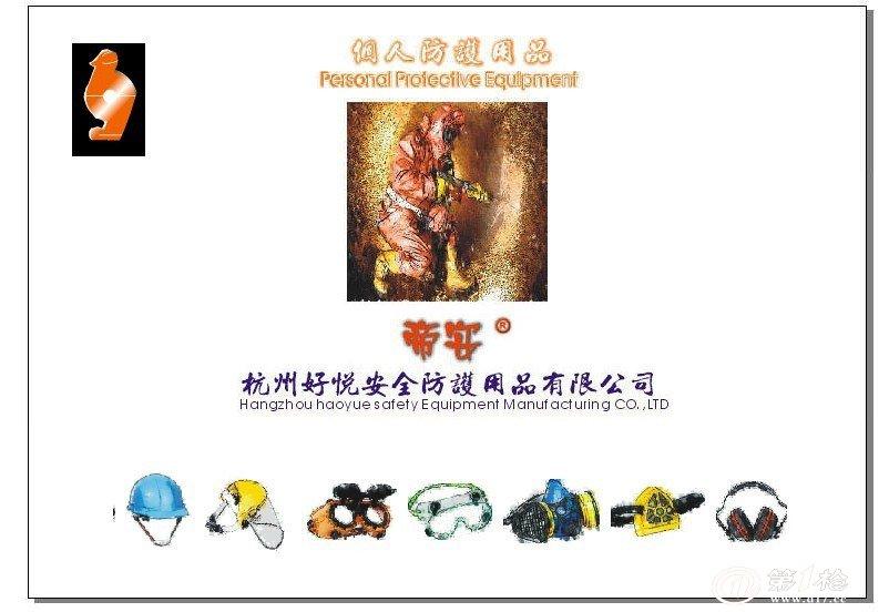 QQ图片20130701113327