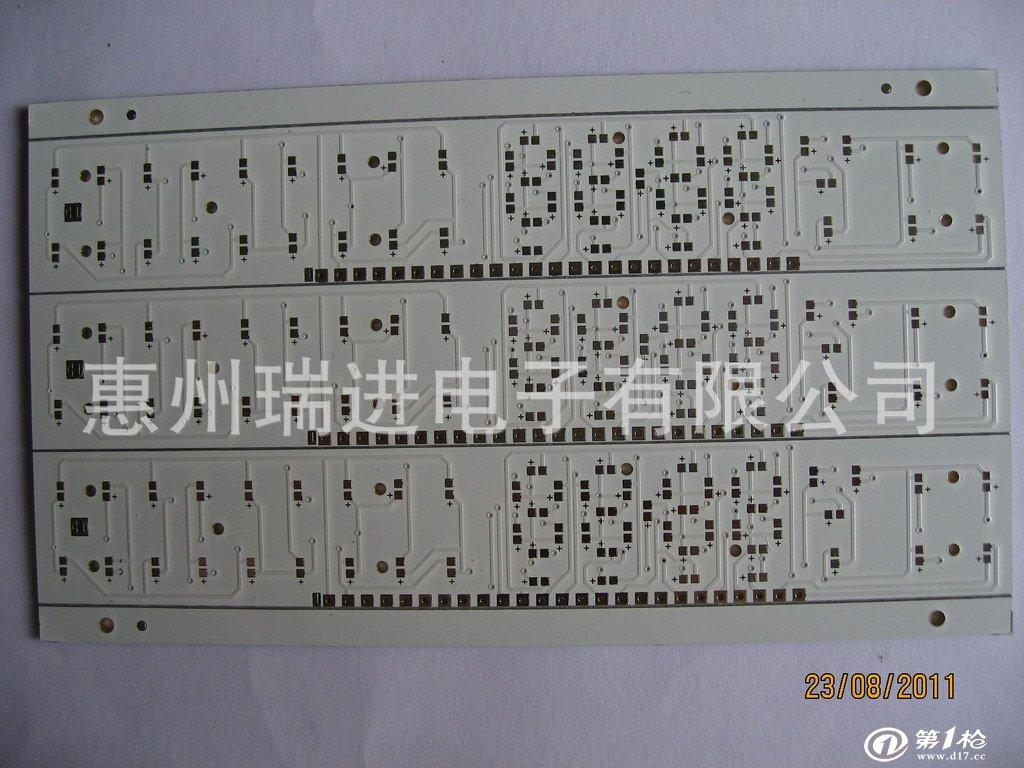 数码管显示pcb电路板